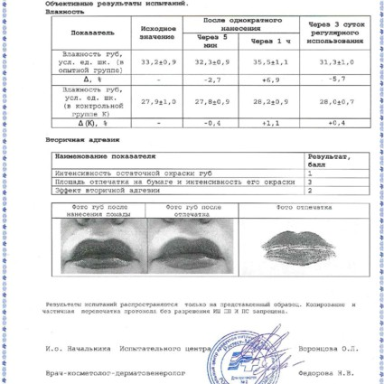 Губная помада Clinique High Impact Lip Color рис-7