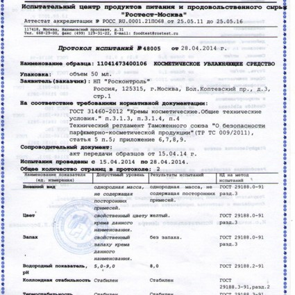 Clinique рис-2